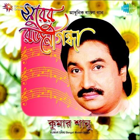 Kumar Sanu Songs Download Kumar Sanu Hit MP3 New Songs Online Free on