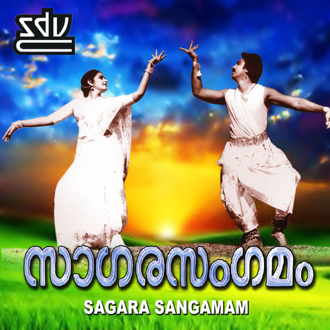 Sangamam Tamil Mp3 Songs Download