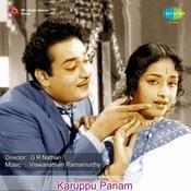 Aadavaralaam Song