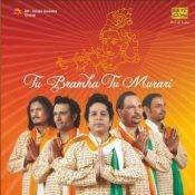 Nand Ke Ghar Anand Bhayo Song