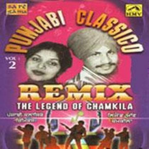 Chamkila all songs mp3 download allrad.