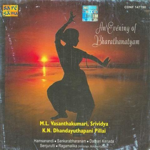 Bharatanatyam Classical Songs Jathis Prof. Sudharani Raghupathy