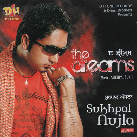 Sukhpal aujla lyrics