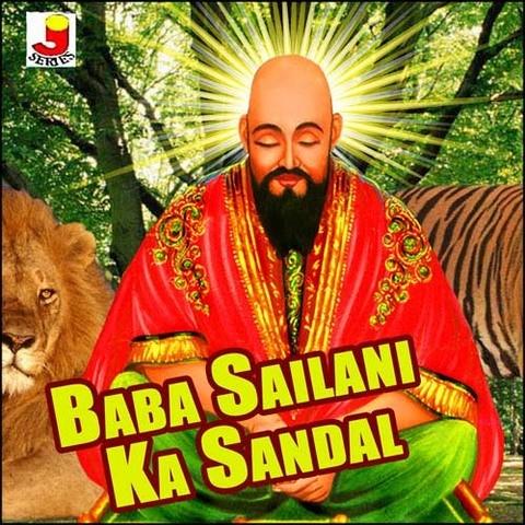 Baba Sailani Ka Sandal MP3 Song Download- Baba Sailani Ka