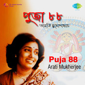 Puja 88 - Arati Mukherjee Songs