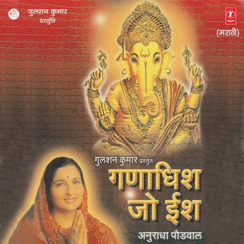 Gadibidi ganda neenu kannada mp3 song download.