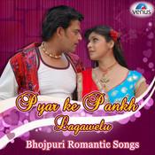 Pyaar Ke Pankh - Bhojpuri Romantic Songs Songs