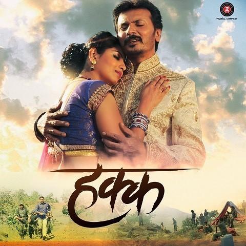 marathi video songs free download mp4 hd