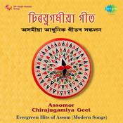 Assomor Chirajugamiya Geet