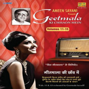 Meet Geetmala Herself And The Music Of 1959 Part 1 Songs