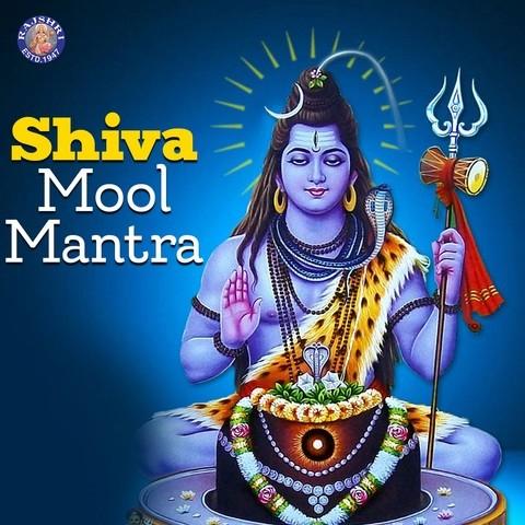 Shiv Tandav Full Song Mp3 Download 1 crop_480x480_2143446