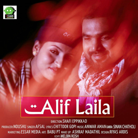 Shirhath Subhani MP3 Song Download- Alif Laila Shirhath