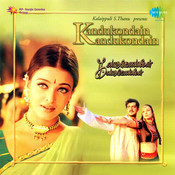 Download Tamil Video Songs - Kannamoochchi Yaenada