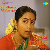Sandhana Malargal