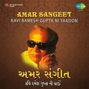 Amar Sangeeta By Kavi Ramesh Gupta Songs