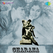 Gharana Songs