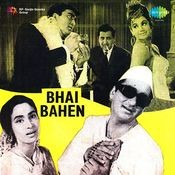 Bhai Bahen Songs