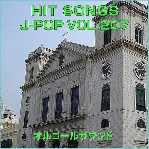Sono Mama Originally Performed By Smap MP3 Song Download