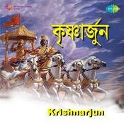 Krishnarjun Songs