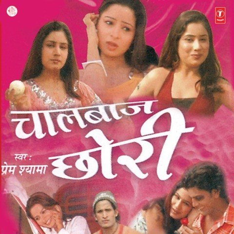 Chacha Mp3 Song Download Chaalbaaz Chhori Chacha Haryanvi Song By