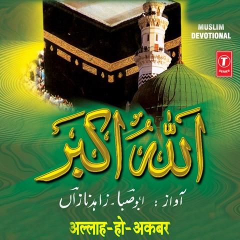 [FULL ALBUM] Maher Zain – Thank You Allah (MP3 ...