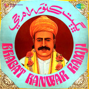 Bhagat Kanwar Ramji