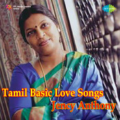 Tamil Basic Love Songs
