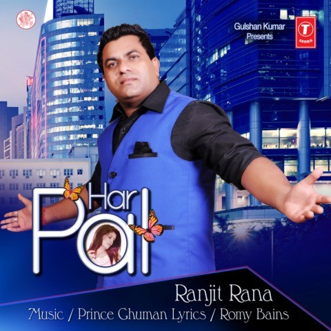 Punjabi Sad Song Ranjit Rana Download