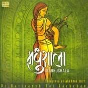 Manna De - Madhushala