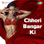 Bagro Re Chaudhury Ho Song