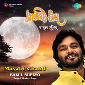 Mayabi Chand