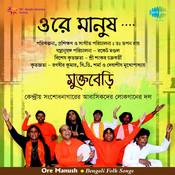 Namaj Amar Hoilo Na Aaday Song