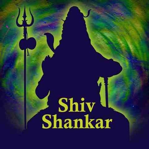 Shiv - Shankar Songs Download: Shiv - Shankar MP3 Bhojpuri