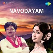 Navodayam