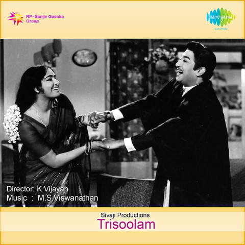old tamil songs mp3 free download 1960