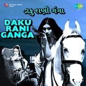 Daku Rani Ganga