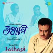 Tathapi Songs