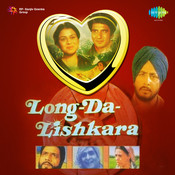 Laung Da Lishkara Long Da Laskara Songs