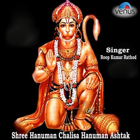 jai hanuman serial title song lyrics
