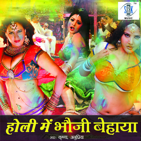 Amazoncom: hindi holi songs
