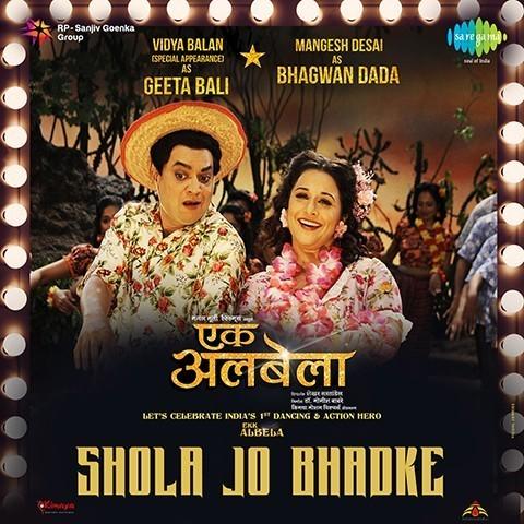 Shola jo bhadke – (abk production & dj mj) mp3 download – freefile. In.