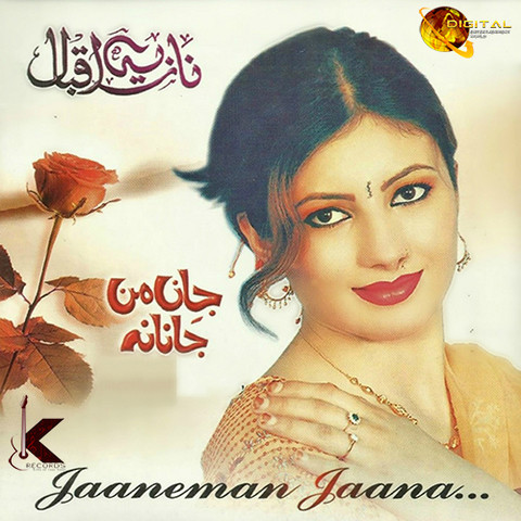 Jaaneman Aah Lyrics Varun Dhawan & Parineeti Chopra