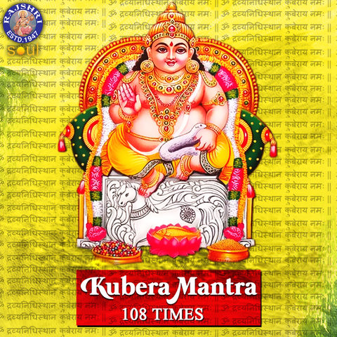 Kuber Mantra 108 Times MP3 Song Download- Kuber Mantra 108
