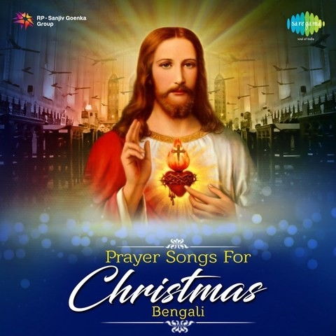 Mangal Deep Jwele MP3 Song Download- Prayer Songs For Christmas