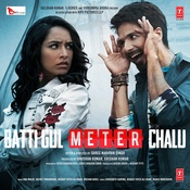 Batti Gul Meter Chalu Songs