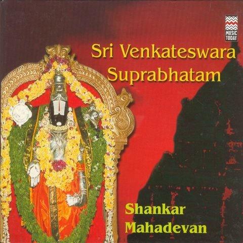 Kausalya Suprabhatam Mp3 Free Download - Mp3Take