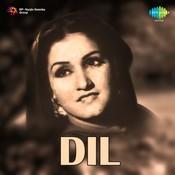 Aai Ghadi Suhani Song