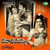 Veerabhimanyu Songs