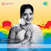 Sahasra Siraschedha Apoorva Chintamani Tlg