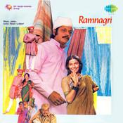 Ramnagri
